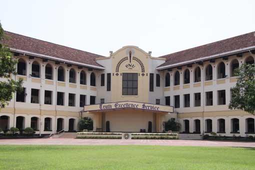 PNU Campus
